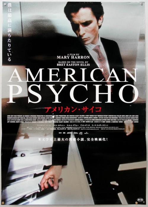AmericanPsycho_B2_Japan-1-500x698